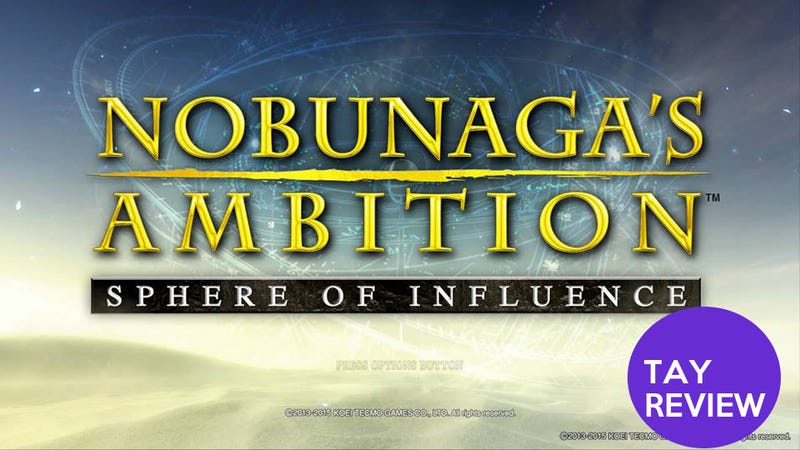 Illustration for article titled Nobunaga's Ambition: Sphere of Influence: The TAY Review
