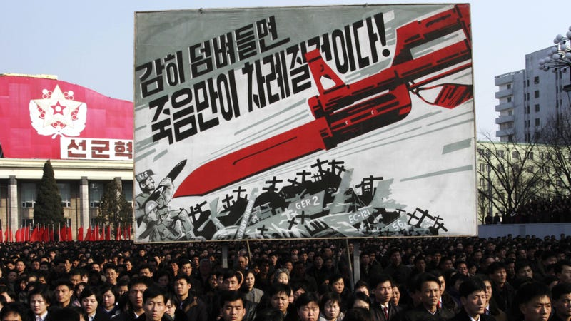 A North Korean rally in 2013. Photo: AP