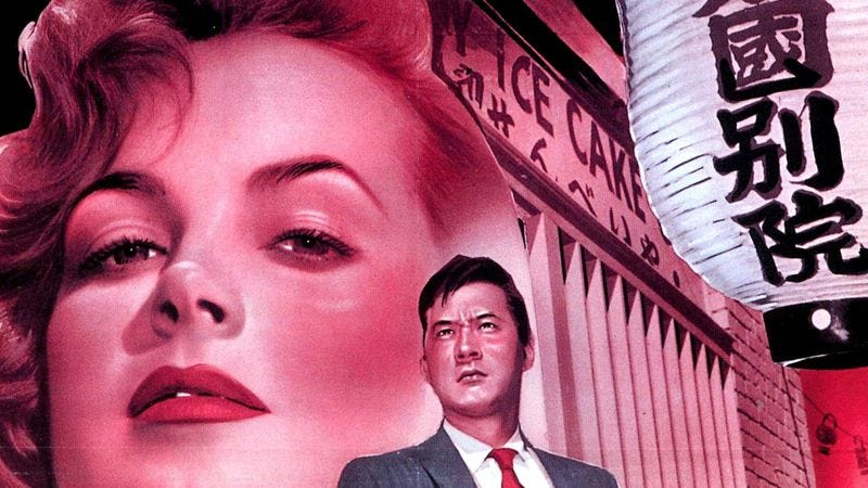 Illustration for article titled A Japanese-American cop tracks a showgirl's killer in an unconventional L.A. noir