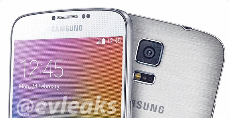 ¿Es este el rumoreado Samsung Galaxy S5 metálico?