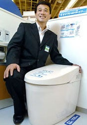 Toto S Neorest Hybrid Toilet Is World S Most Efficient