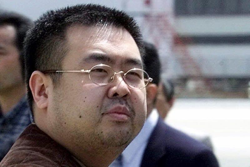Kim Jong-nam. AP