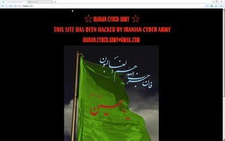 "Illustration for article titled Twitter Hacked Hijacked by the ""Iranian Cyber Army"" (Updated)"