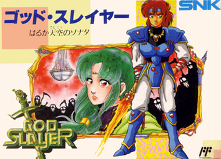 Illustration for article titled 7 Strangest Japanese Titles of American Released Games