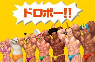 Illustration for article titled The Nintendo Download: Everybody Let's Muscle March
