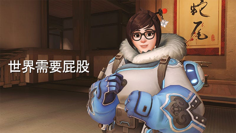 Illustration for article titled China's Banned Overwatch Players Have Excellent Names