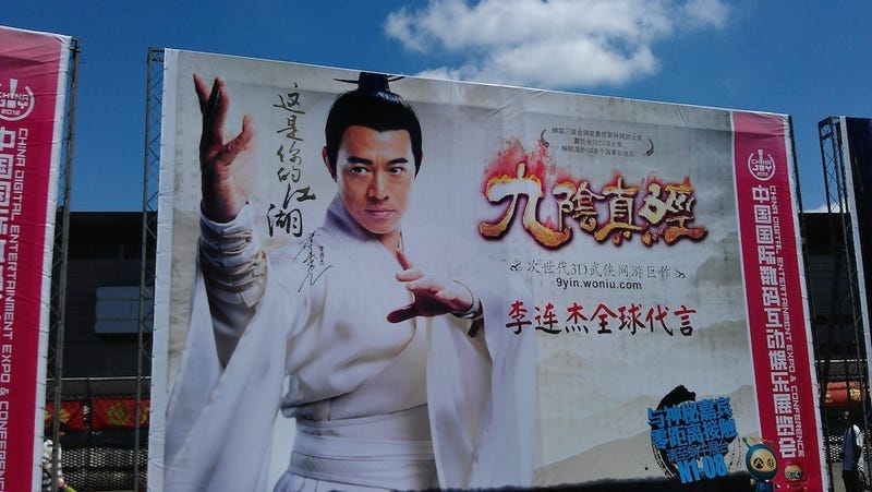 Illustration for article titled Check Out Jet Li's New Kung Fu Fantasy Game