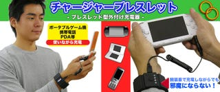 Illustration for article titled Thanko Charger Bracelet Has More Wrist Power Than The Hulk
