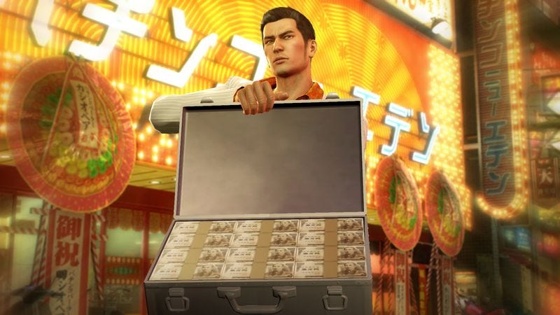 Screenshot: Yakuza 0/Sega