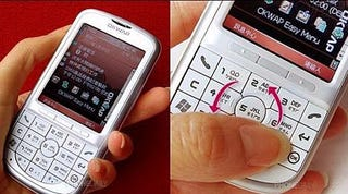 Illustration for article titled Okwap S868 Windows Mobile Smartphone With Virtual Click-Wheel