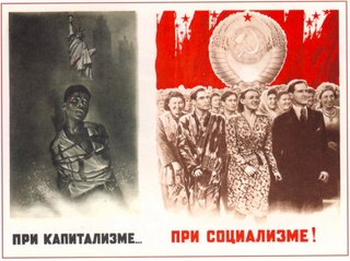 "Soviet propaganda poster from 1948 that reads, ""Under capitalism,"" ""Under socialism!"" (Wayland Rudd Archive/Yevgeniy Fiks/Flint)"