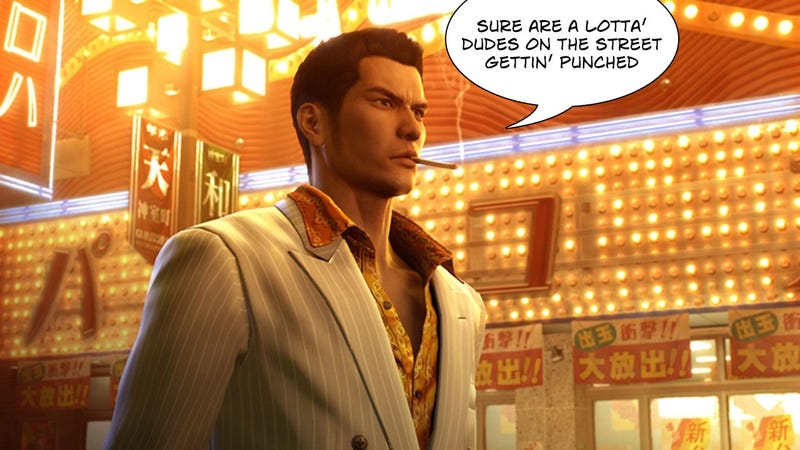 Illustration for article titled Tips For Playing Yakuza 0