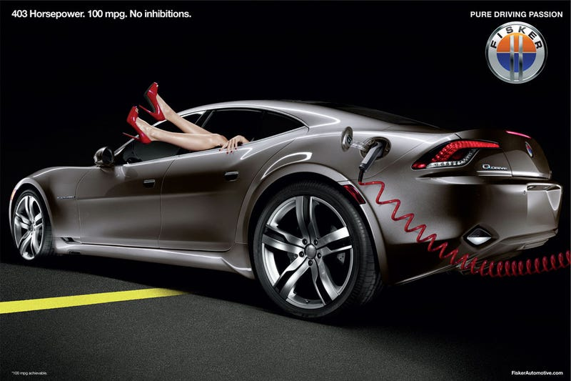 Illustration for article titled Fisker Karma NSFW