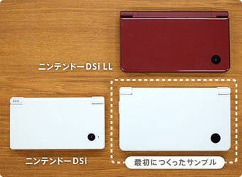 Illustration for article titled DSi LL Was Almost Called 'DSi Executive'