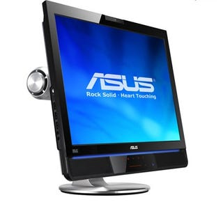 Illustration for article titled ASUSTeK and RealTek Collaborate on Wireless USB Monitors