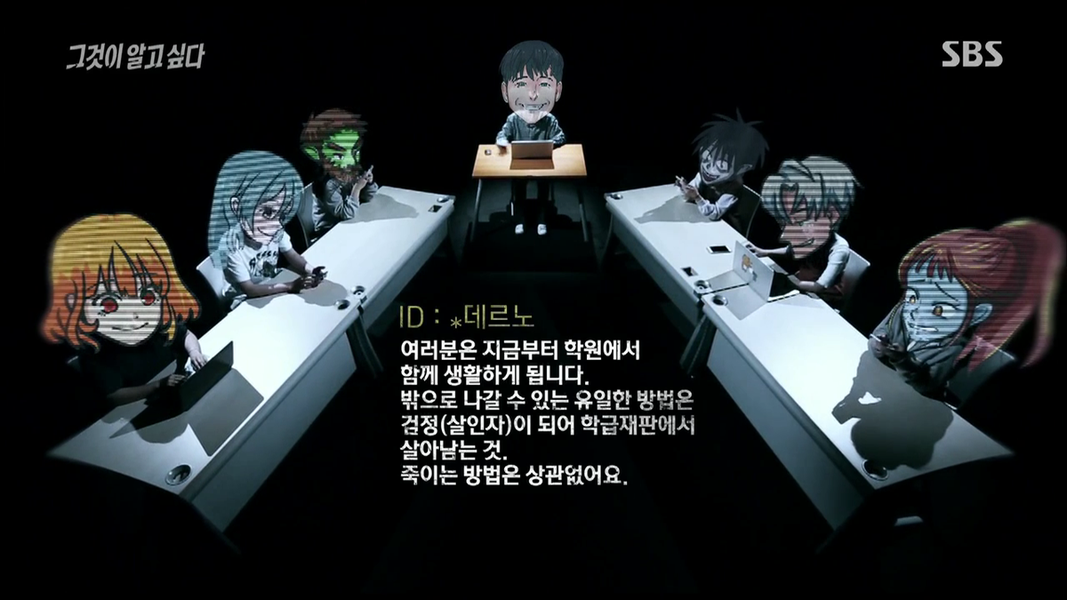 Danganronpa V3 Is Banned In South Korea [Update]