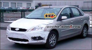 Illustration for article titled 2009 Ford Focus Gets Kinetic Design Update For China