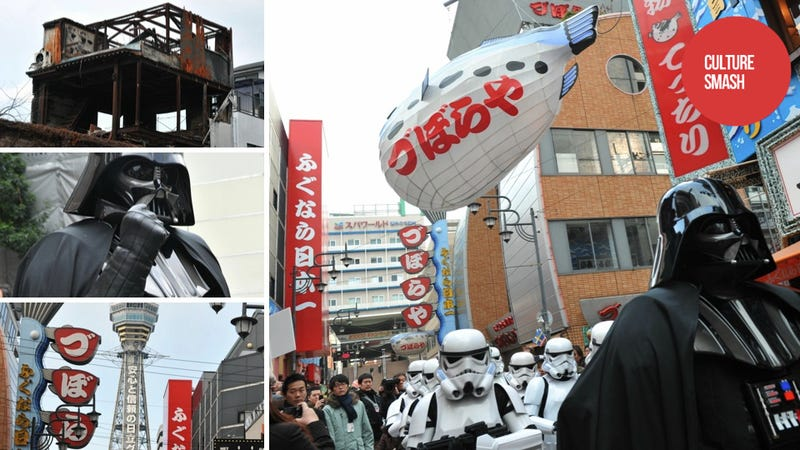 Illustration for article titled Darth Vader Invades South Osaka (Noooooooooo!)