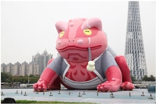 Illustration for article titled Mysterious Naruto Balloon Appears in China