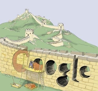 """Illustration for article titled Google Now """"Fully Blocked"""" In China [UPDATE: It Was A Status Error]"""