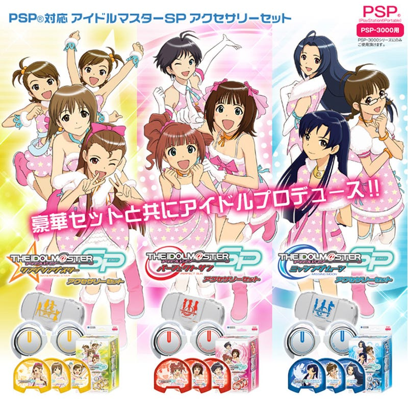 Illustration for article titled Are You Brave Enough For iDOLM@STER PSP Goods? Are You?