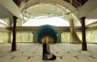 Illustration for article titled Female Designed Mosque Opens In Turkey