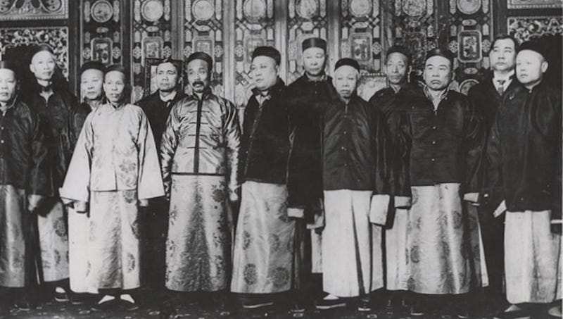 Officers of a Chinese American Association in San Francisco/Image via Library of Congress.