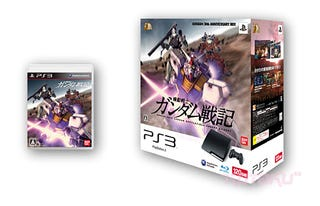 Illustration for article titled PS3 Slim Already Has A Bundle Deal