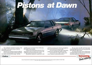 Illustration for article titled Pistons at Dawn