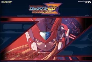 Illustration for article titled Mega Man Zero Coming To Nintendo DS