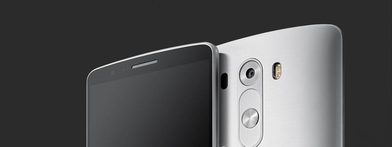 Illustration for article titled El LG G3 vendrá con un nuevo sistema de autofoco por láser