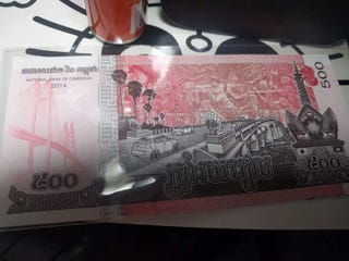 Illustration for article titled The new Swiss Franks look good, but not as good as the 2014 Cambodian Riel  ៛500 note.