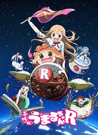 Illustration for article titled The second season of Himouto Umaru-Chan will premier in October