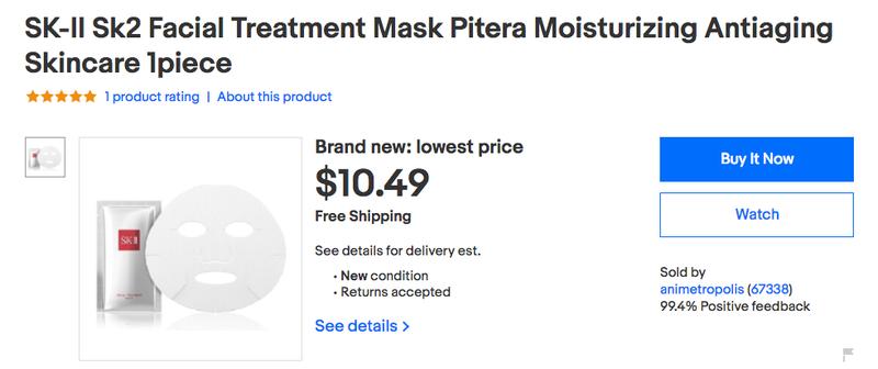 Illustration for article titled Get Super-Fancy SK-II Sheet Masks on eBay for Way Less Than Sephora