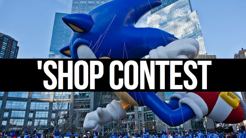 Illustration for article titled Kotaku 'Shop Contest: I Love a Parade