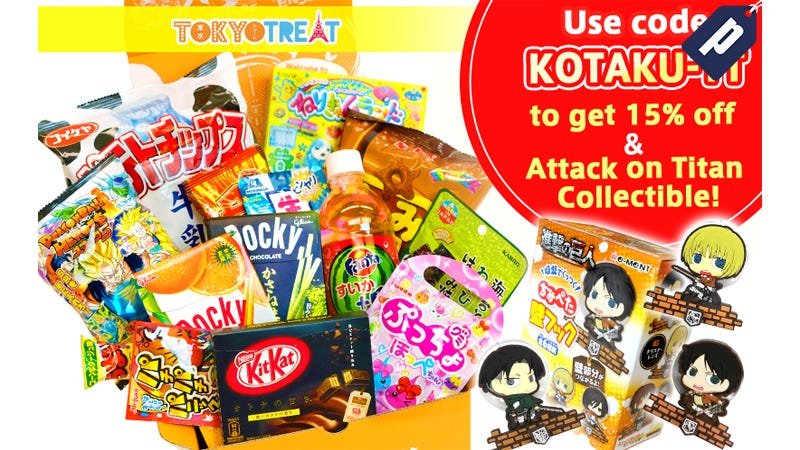 Illustration for article titled Enjoy Authentic Japanese Treats With a Monthly Candy Box: 15% Off + Free Shipping
