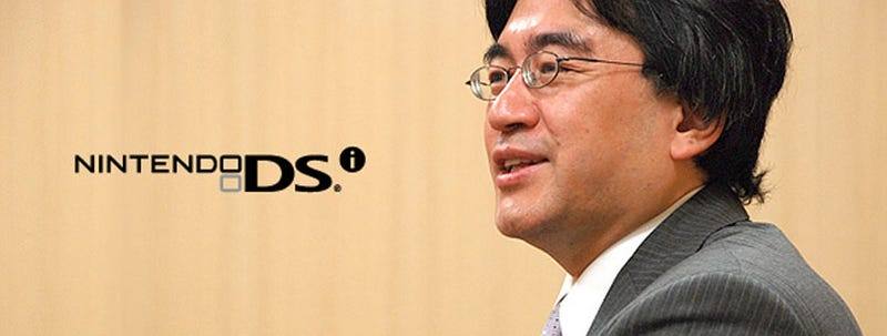 Illustration for article titled Nintendo President: We Aren't Competing With Cell Phones Or The iPod