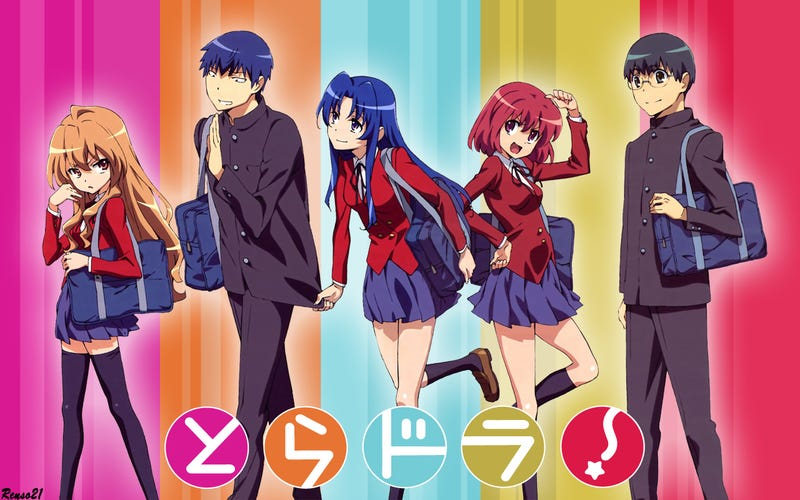Illustration for article titled Dex's Review: Toradora