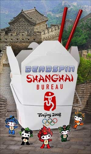 Illustration for article titled Introducing The Deadspin Beijing Bureau