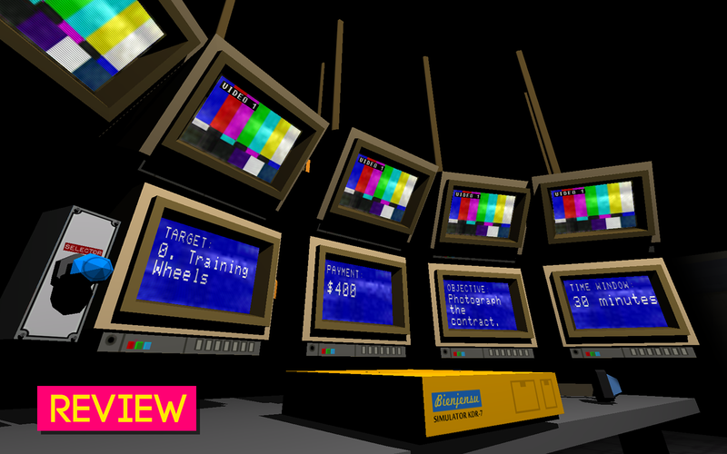 Illustration for article titled Quadrilateral Cowboy: The Kotaku Review