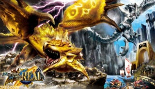 Illustration for article titled 65-Foot Long Dragon Incoming, and It's Not Skyrim