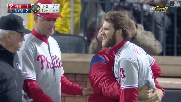 Bryce Harper Ejected For Arguing Balls And Strikes, Once Again Goes Apeshit