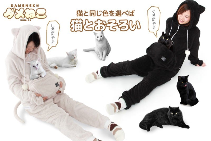 Illustration for article titled Carry Your Cat with This Fluffy Neko Suit