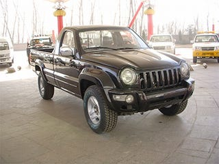 Illustration for article titled Libertypage: A Chinese-Built Jeep Liberty Pickup Is, Un-Surprisingly, Quite Ugly