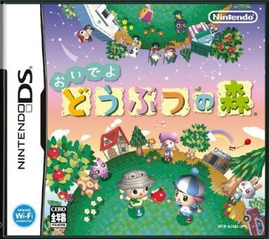 Illustration for article titled Animal Crossing: Wild World Tops 5 Million Sold In Japan