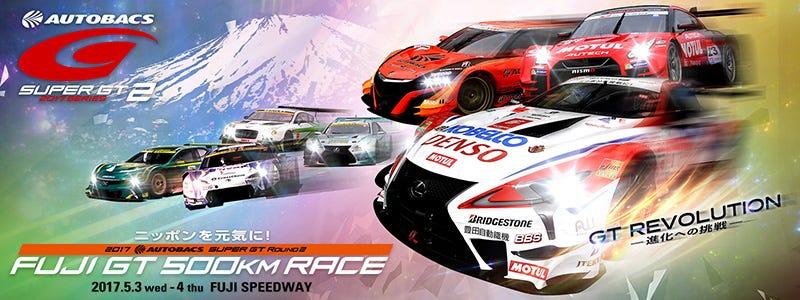 Illustration for article titled Super GT 2017 Round 2 - Fuji Speedway