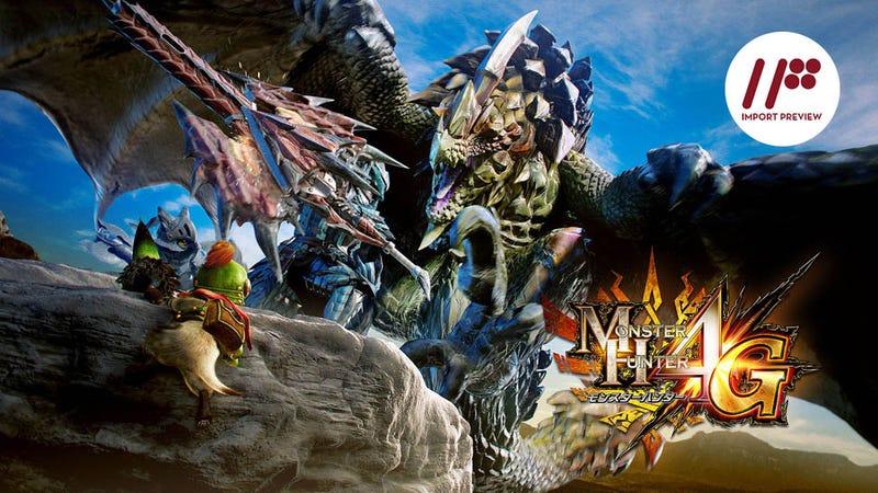 Monster hunter 4 ultimate is monster hunter at its best voltagebd Image collections