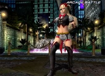 Illustration for article titled Tekken 6 PSP Is Out, And This Is What It Looks Like