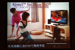 Illustration for article titled Kinect Looks Like This In A Japanese Living Room