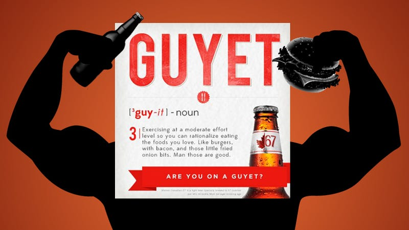 Illustration for article titled Men Go on 'Guyets' Because Girls are Stupid